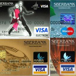 Взять деньги в долг срочно под проценты у частного
