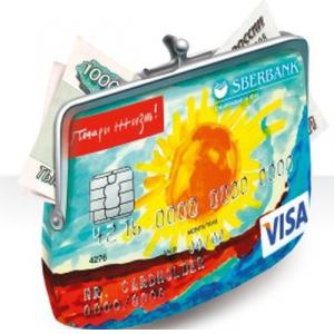 Оплатить кредит онлайн, способы оплаты
